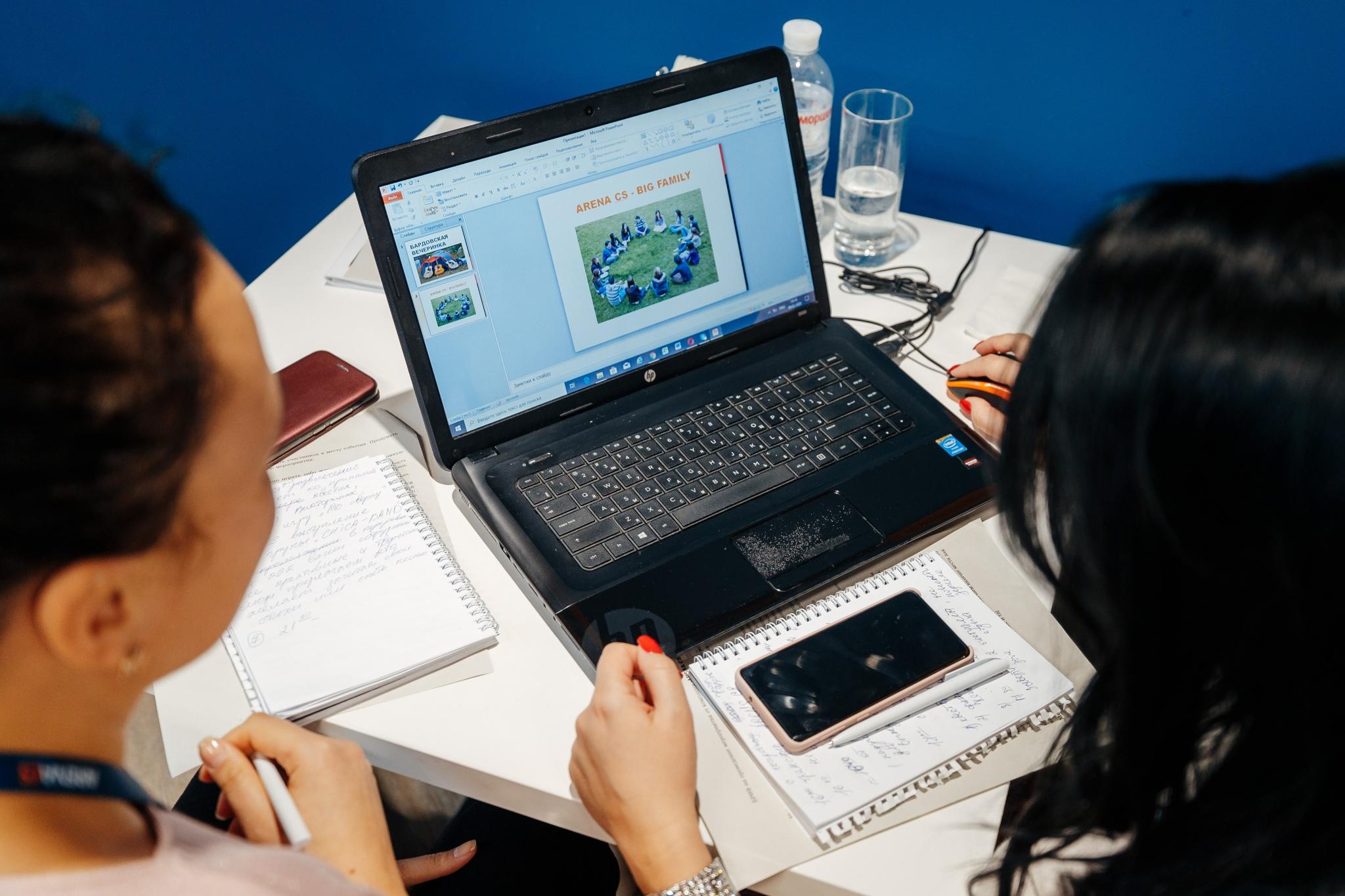 Організація свят курси: круті digital-інструменти