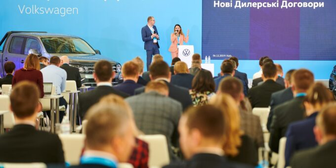 организатор мероприятий Киев
