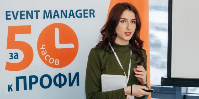 Account manager – це фахівець, який розбирається в нових технологіях